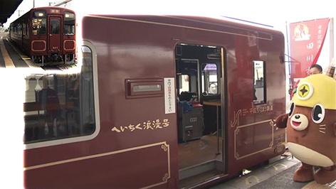 福岡県の新しい観光列車「ひとつ星」